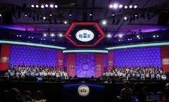 spelling bee youngsters face new test: what's the word mean?